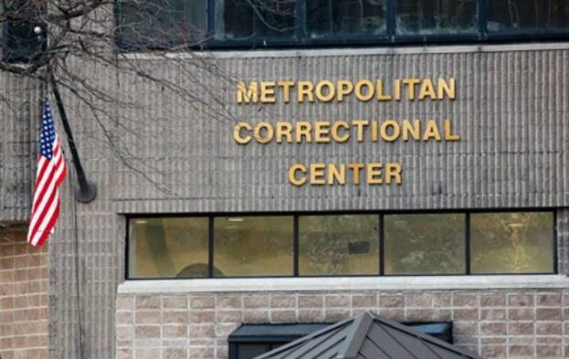 Resultado de imagen para Fotos del Correctional Metropolitan Center en Manhattan